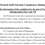 HPSSC Notice for information of the candidates for the post of Technician (Refrigeration) Post Code 770