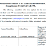HPSSC Important Notice for information of the candidates for the Post of Junior Draughtsman (Civil) Post Code-790