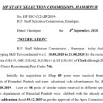 HPSSC Notification of result of Typing Skill Test for the post of Clerk (through 20% quota of Limited Direct Recruitment) Post Code: 746 (New) (Date: 08 Sep 2020)