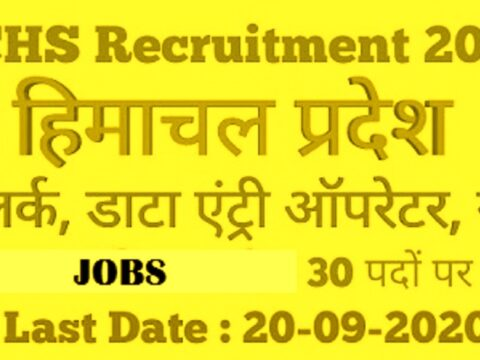 ECHS Himachal Recruitment 2020 Recruitment of 30 posts including clerk, data entry operator in Himachal