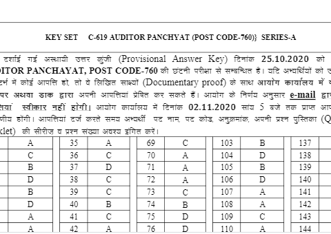 HPSSC Answer Key Post Code 760 Download Here