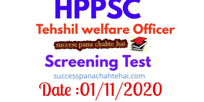 HPPSC Notification Regarding Screening Test for the Post of Tehsil Welfare Officer Conducted on 01-11-2020