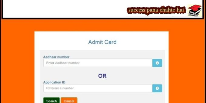 HPSSC Conductor Admit Card 2020
