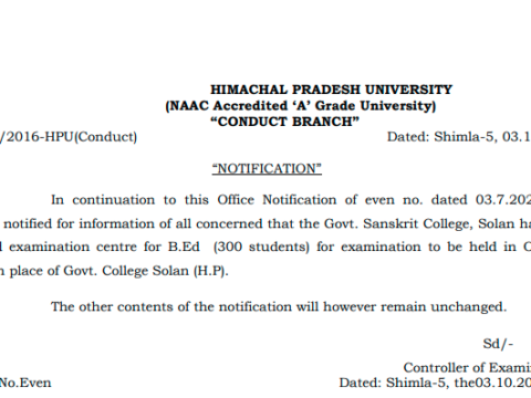 HPU Latest Notification About B.ED Examinations to be held in October, 2020