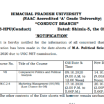 ICDEOL  Notification regarding change in one paper of M.A. Political Science & M.Com due to NET examination