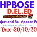 HPBOSE Notification Applying Online for D.El.Ed I/II Full Subjects and Re-Appear Forms