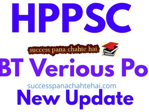 HPPSC Notification Computer Based Screening Test(s) for the Various Post