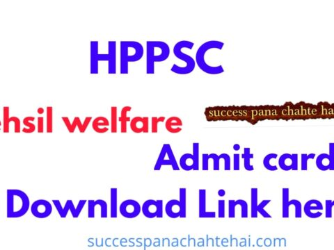 HPPSC Tehsil Welfare Officer e-admit card for the Post of conducted on 1-11-2020