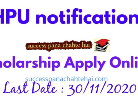 HPU Notification Scholarships Notice Last Date Apply 30/11/2020