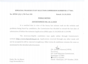 HPSSC Extension of Date of Applying for various posts up to 31.10.202