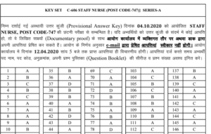 HPSSC Release Official Answer Key for the Post of Staff Nurse Post Code 747