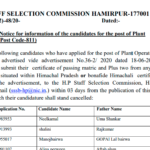 HPSSC Notification for the post of Plant Operator (Post Code-811)