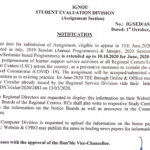 IGNOU Extension of last date for submission of Assignments for June - 2020 T.E.E. upto 10.10.2020