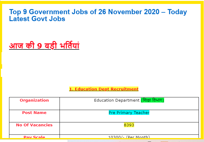 Top 9 Government Jobs of 26 November 2020 – Today Latest Govt Jobs