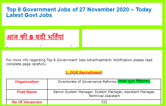 Top 8 Government Jobs of 27 November 2020 – Today Latest Govt Jobs