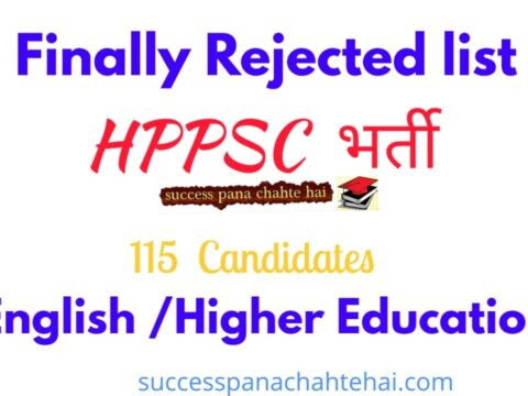 HPPSC Revised Final Rejection List for the posts of Lecturer (School New) English