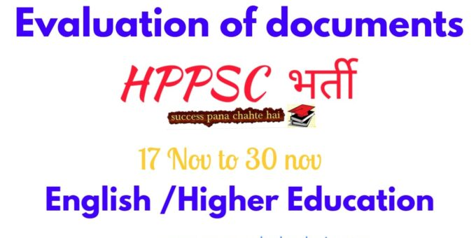 HPPSC Press Note - Regrading evaluation of documents for the posts of (Lecturer School New) English