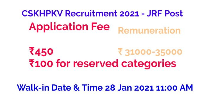 CSKHPKV Recruitment 2021 - JRF Post
