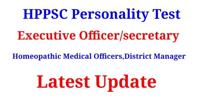 HPPSC Personality Test Homeopathic Medical Officers,District Manager,Executive Officer/secretary
