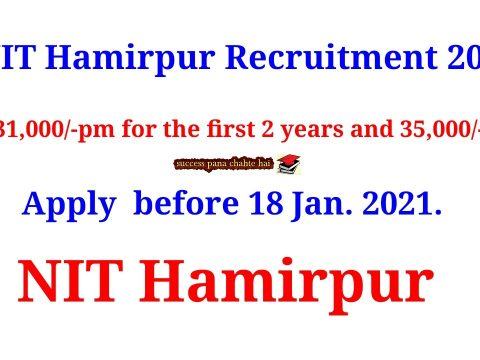 NIT Hamirpur Recruitment 2021