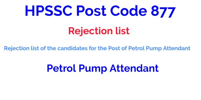 HPSSC Post Code 877 | Rejection List