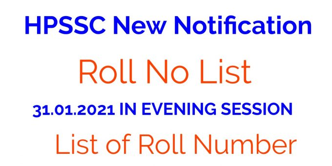 HPSSC Post Code 871 | Roll No List | Assistant Chemist
