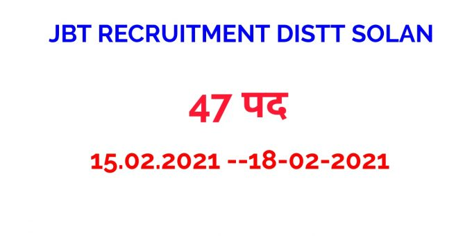 JBT RECRUITMENT DISTT SOLAN