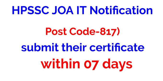 HPSSC JOA IT Notification