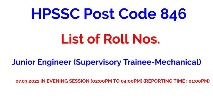 HPSSC Post Code 846 | List of Roll Nos. |Post of Junior Engineer (Supervisory Trainee-Mechanical)