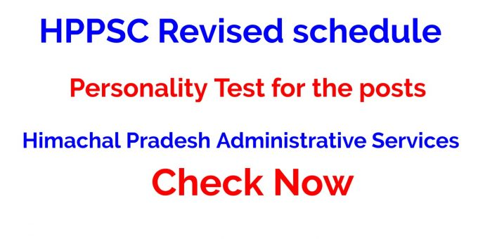 HPPSC Revised schedule of Personality Test for the posts Himachal Pradesh Administrative Services