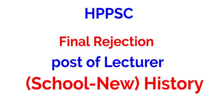 HPPSC Final Rejection for the post of Lecturer (School-New) History
