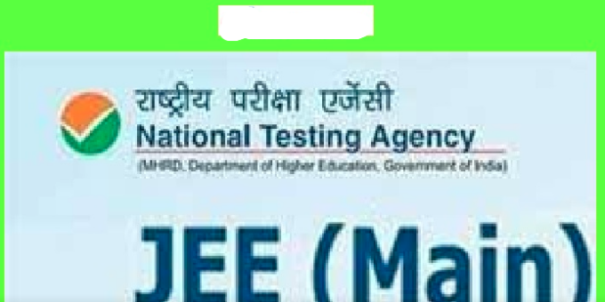 JEE Mains 2021 Result OUT