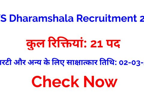 KVS Dharamshala Recruitment 2021