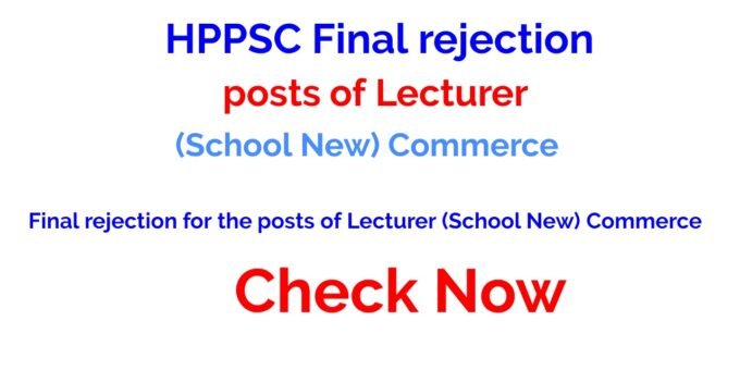HPPSC Final rejection for the posts of Lecturer (School New) Commerce