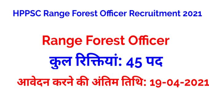 HPPSC Range Forest Officer Recruitment 2021