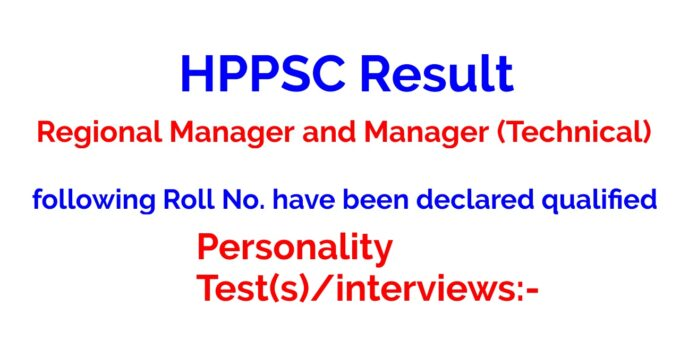 HPPSC Result of Regional Manager and Manager (Technical)