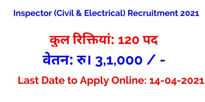 NBCC Site Inspector (Civil & Electrical) Recruitment 2021