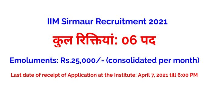IIM Sirmaur Recruitment 2021