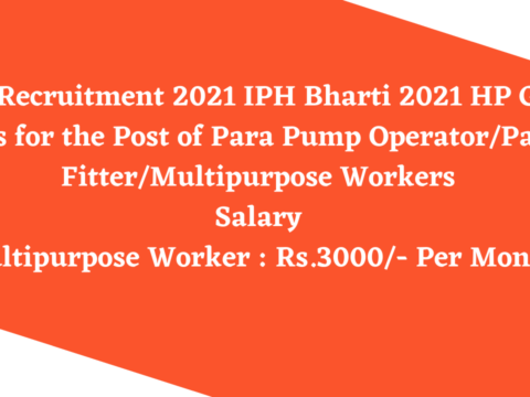 IPH Recruitment 2021