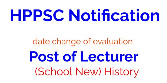 HPPSC Notification date change of evaluation for the Post of Lecturer (School New) History