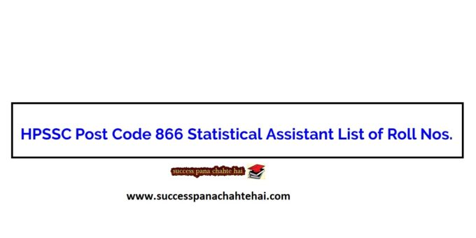 HPSSC Post Code 866 Statistical Assistant List of Roll Nos.