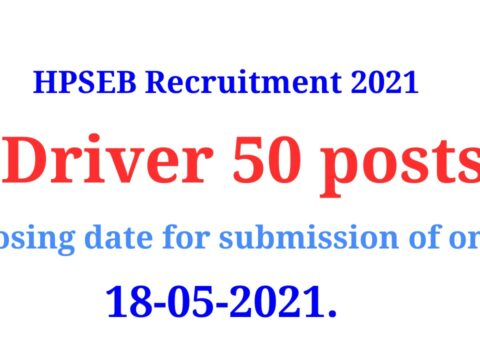 HPSEB Recruitment 2021 Driver 50 posts