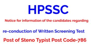 HPSSC Notice for information of the candidates regarding re-conduction of Written Screening Test for the Post of Steno Typist Post Code-786
