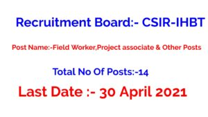 CSIR-IHBT Palampur Recruitment 2021