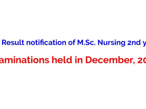 HPU Result notification of M.Sc. Nursing 2nd year examinations held in December, 2020