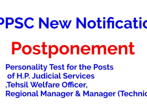 HPPSC Postponement of Personality Test for the Posts of H.P. Judicial Services,Tehsil Welfare Officer, Regional Manager & Manager (Technical)