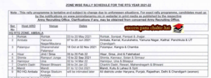 HP : Indian Army Open Rally Schedule (Bharti Dates) 2021 – 2022 Himachal Pradesh