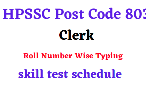 HPSSC Post Code 803 Clerk Roll Number Wise Typing skill test schedule