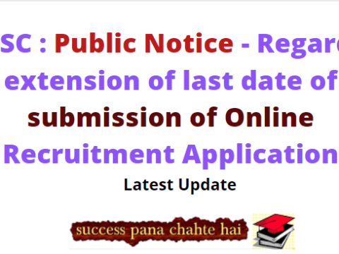HPPSC : Public Notice - Regarding extension of last date of submission of Online Recruitment Application