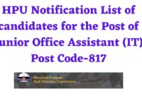 HPU Notification List of candidates for the Post of Junior Office Assistant (IT) Post Code-817